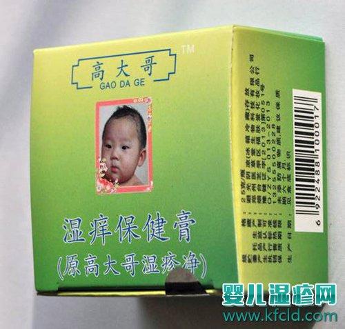 高大哥宝宝湿疹净怎么样 高大哥婴儿湿疹膏有激素吗?