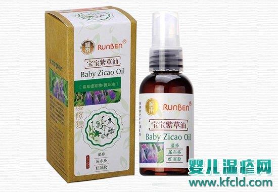 润本宝宝紫草油用于湿疹怎么样 润本宝宝紫草油有激素吗?